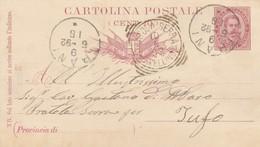Panni. 1892. Annullo Grande Cerchio + Annullo Tondo Riquadrato, In Arrivo, PRATOLA SERRA (AVELLINO), Su Cartolina - 1878-00 Umberto I