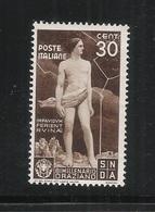 Regno Italia -1936: Valore Nuovo Con T.l. Da 30 C.- Emissione BIMILLENARIO ORAZIO - In Ottime Condizioni. - 1900-44 Victor Emmanuel III