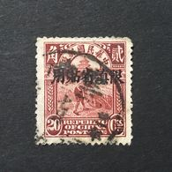 ◆◆◆CHINA 1926  Yunnan Second Beijing Print Junk Stamps Overprinted With *Limited For Use In Yunnan*   20C USED  AA992 - Yunnan 1927-34
