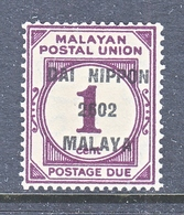 JAPANESE  OCCUP.  MALAYA  N J 8   * - Groot-Brittannië (oude Kolonies En Protectoraten)