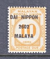 JAPANESE  OCCUP.  MALAYA  N J 12    ** - Groot-Brittannië (oude Kolonies En Protectoraten)