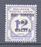 JAPANESE  OCCUP.  MALAYA  N J 13    * - Great Britain (former Colonies & Protectorates)