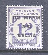 JAPANESE  OCCUP.  MALAYA  N J 13    * - Groot-Brittannië (oude Kolonies En Protectoraten)