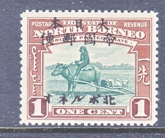 JAPANESE  OCCUP.  NORTH  BORNEO  N 16  ** - Great Britain (former Colonies & Protectorates)