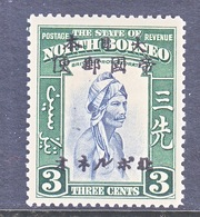 JAPANESE  OCCUP.  NORTH  BORNEO  N 18   ** - Great Britain (former Colonies & Protectorates)