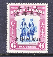 JAPANESE  OCCUP.  NORTH  BORNEO  N 20    ** - Great Britain (former Colonies & Protectorates)