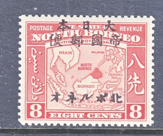JAPANESE  OCCUP.  NORTH  BORNEO  N 21    **   MAP - Great Britain (former Colonies & Protectorates)