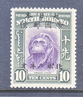 JAPANESE  OCCUP.  NORTH  BORNEO  N 22    ** - Great Britain (former Colonies & Protectorates)