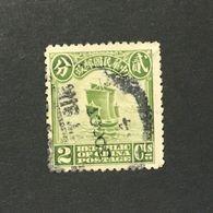 ◆◆◆CHINA 1913 London Print Junk Series  2C  USED  AA1005 - Chine