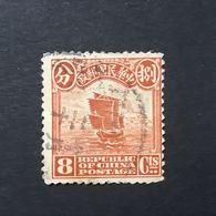◆◆◆CHINA 1913 London Print Junk Series  8C  USED  AA1021 - 1912-1949 République