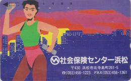Télécarte Japon / 110-011 - Femme GYMNASTIQUE Musculation - Girl Sport Japan Phonecard - Haltérophilie - 85 - Sport