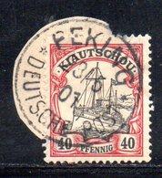 XP4383 - KIAO TCHEOU 1900, Yvert N. 7 Usato (8/2380A) - Colonie: Kiautchou