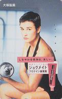 Télécarte Japon - Femme / Gymnastique Musculation - Halterophilie - Girl Sport Gymnastics Japan Phonecard - 86 - Sport