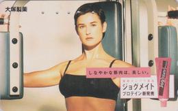 Télécarte Japon / 110-016 - Femme / Gymnastique Musculation - Halterophilie - Girl Sport Gymnastics Japan Phonecard - 87 - Sport