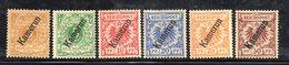 XP4392 - KAMERUN CAMERUN 1896 , Serie 1/6 Linguelle Forti * (2380A) - Colonie: Cameroun