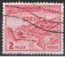 (PAK 31) PAKISTAN // YVERT 81 (TIMBRE SERVICE) //  1963-70. - Pakistan