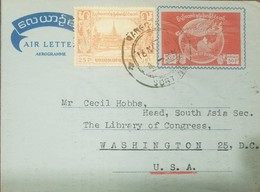 O) 1954 UNION BURMA-MYANMAR, ROYAL PALACE 25p, MYTHICAL BIRD 50p.AIR LETTER TO USA - Myanmar (Birma 1948-...)