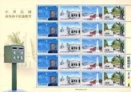 2016 South China Sea Peace Of RO China Stamps Sheet Island Map Lighthouse Hospital Solar Farm Well Goat Cock Flag - Protection De L'environnement & Climat