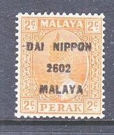 JAPANESE  OCCUP.  PERAK  N 17   * - Groot-Brittannië (oude Kolonies En Protectoraten)