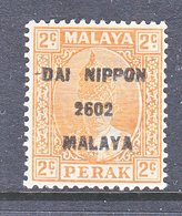 JAPANESE  OCCUP.  PERAK  N 17   * - Great Britain (former Colonies & Protectorates)