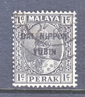 JAPANESE  OCCUP.  PERAK  N 26   (o) - Great Britain (former Colonies & Protectorates)