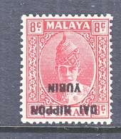 JAPANESE  OCCUP.  PERAK  N 27 A   **   INVERT. - Great Britain (former Colonies & Protectorates)