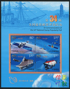 2014 CHINA 34th Nat'l Best StampS Popularity Poll SPECIAL MS - 1949 - ... République Populaire