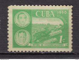 Cuba, MNG, Accident De Train, Railway Accident, Train Crash - Trains