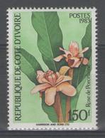 COTE D'IVOIRE:  N°675B **        - Cote 12€ - - Côte D'Ivoire (1960-...)
