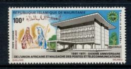 Mauritania 1971 African Postal Union MLH - Mauritania (1960-...)