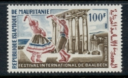 Mauritania 1969 International Baalbek Festival Dancers MLH - Mauritania (1960-...)