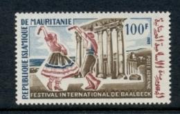 Mauritania 1969 International Baalbek Festival Dancers MUH - Mauritania (1960-...)