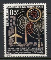 Mauritania 1963 African Postal Union MLH - Mauritania (1960-...)
