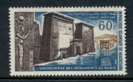 Mauritania 1964 UNESCO Campaign To Save Monuments In Nubia 60f MLH - Mauritania (1960-...)