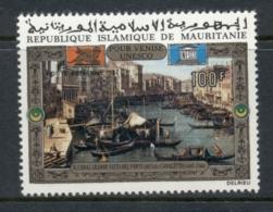 Mauritania 1972 UNESCO Campaign To Save Venice 100f MLH - Mauritania (1960-...)