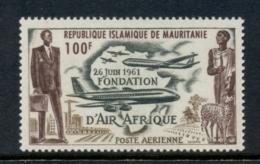 Mauritania 1962 Air Afrique MLH - Mauritania (1960-...)