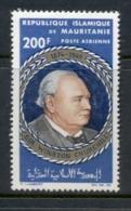 Mauritania 1965 Winston Churchill MUH - Mauritania (1960-...)