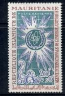 Mauritania 1967 International Atomic Energy Commissieo MLH - Mauritania (1960-...)
