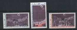 Mauritania 1973 Solar Eclipse Opts MLH - Mauritania (1960-...)