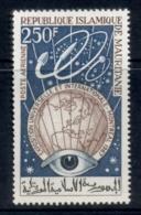 Mauritania 1967 Montreal Expo MLH - Mauritania (1960-...)