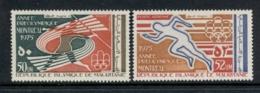 Mauritania 1975 Pre Olympic Year MLH - Mauritania (1960-...)