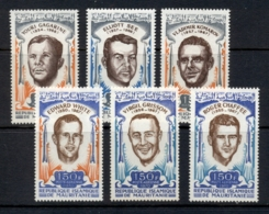 Mauritania 1970 American & Russian Astronauts Who Died In Space MLH - Mauritania (1960-...)