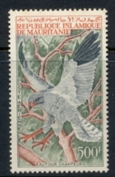 Mauritania 1964 Birds, Chanting Goshawk MLH - Mauritania (1960-...)