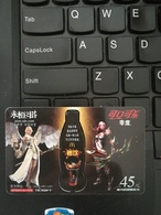 China Online Game Recharge Card, Coca Cola - Unclassified