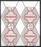 PAKISTAN REVENUE 2019 - Rs.5 Rupees FISCAL REVENUE Stamp, Odd Shape, MNH Block Of 4 - Pakistan