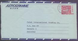 JAPAN Postal History, 100c  Aerogramme Stationery, Used 10.2.1979 - Interi Postali