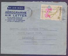 SINGAPORE Postal History, Aerogramme Used 3.5.1965 With Slogan Postmark - Singapour (1959-...)