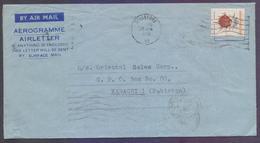 SINGAPORE Postal History, Aerogramme Used 30.4.1980 - Singapour (1959-...)