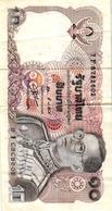 BILLET 20 BHATS DE THAILANDE - Thaïlande