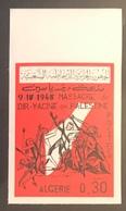 Algeria/Algerie Imperforated Massacre De Deir Yassin YT430 Non Dentelé Neuf**/MNH - Algérie (1962-...)